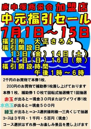event-070703[1].jpg